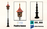 poultry house 3D