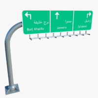 dubai road sign 3D