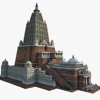 Nalanda Buddhist Pagoda