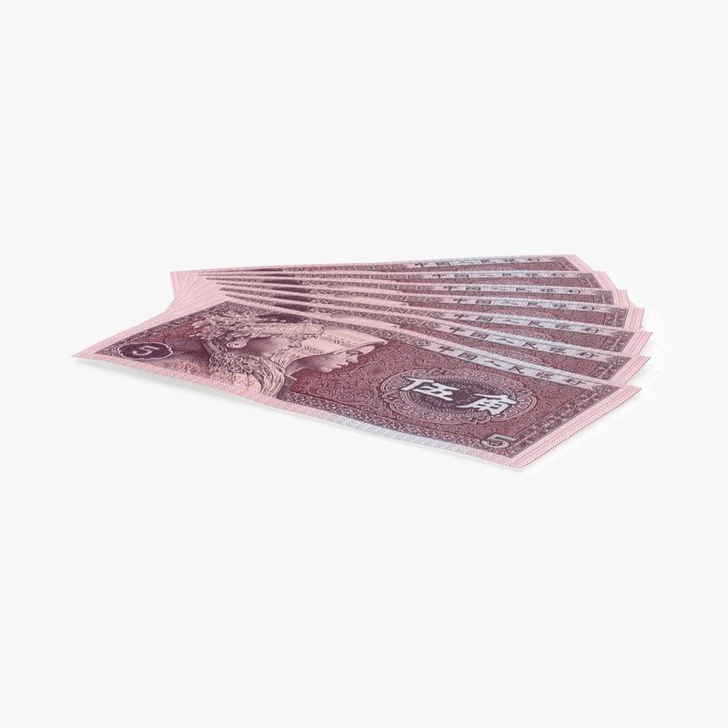5-jiao-note---fanned 3D