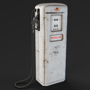 old gas pump model