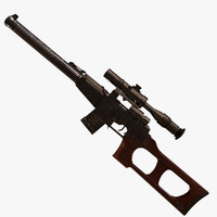rifle vintorez vss model