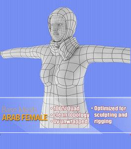 3D base female model