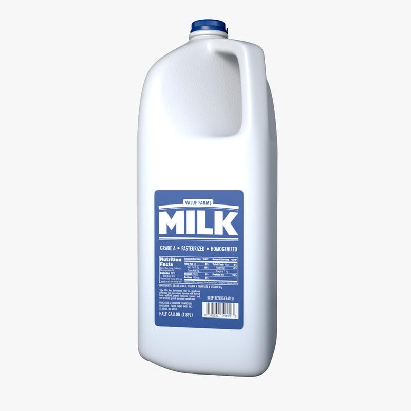 milk jug - 3D