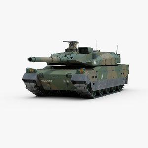 modern type 10 battle tank 3D model