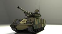 M2A2 ODS Infrinity Lite Tank
