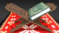 Quran & Rehal