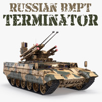 Russian Armored Fighting Vehicle BMPT Rigged 3D Model