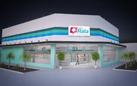 Drugstore(1)