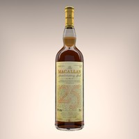 3D model macallan 1971 anniversary malt