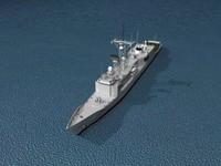frigate rocs 3D model