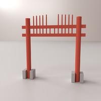 hongsalmun 3D model