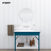 3D model washbasin agape novecento xl
