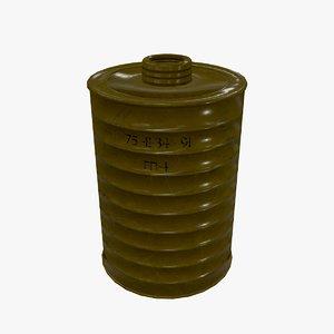3D model gas filter gp-4