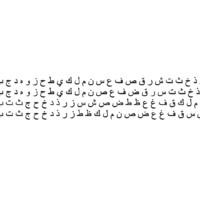 3D arabic alphabet2 cg cad