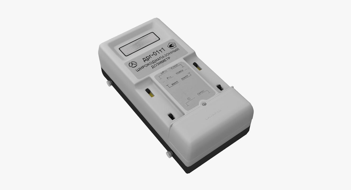 3D model wide-range dosimeter drg-01t1