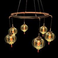 chinese lantern palace 3D