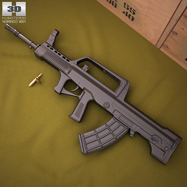 3D qbz qbz-95 95