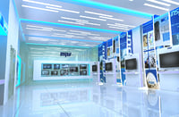 3D inspur showroom
