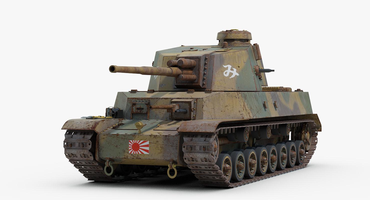 3D ww2 type 5 tank model