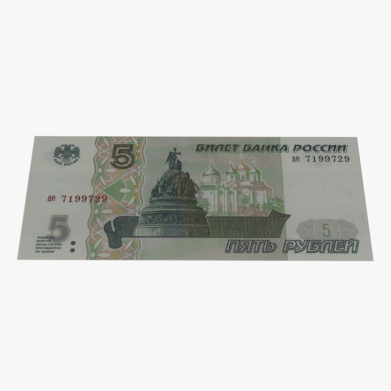 5 roubles russian banknote model