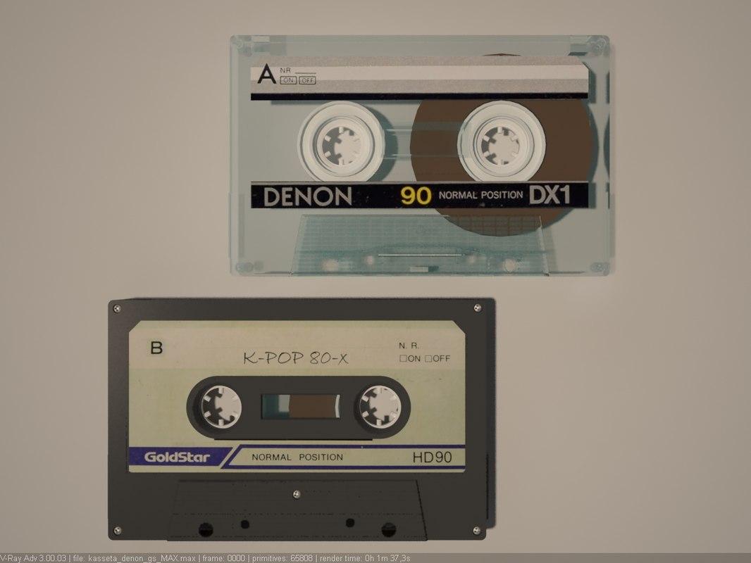 3D music cassette model