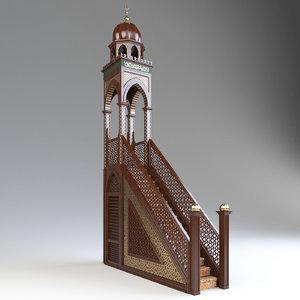 islamic platform menbar rostrum 3D model