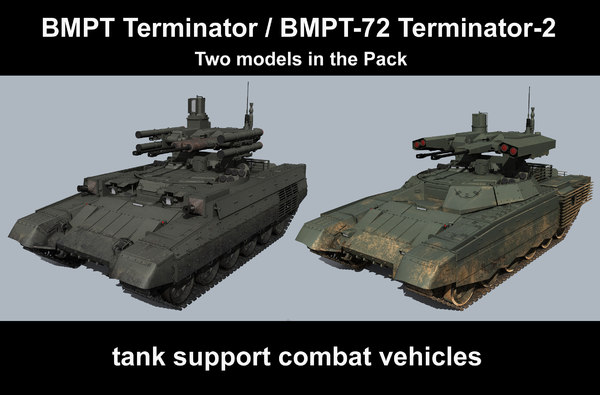 russian military bmpt bmpt-72 3D model
