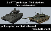 russian military bmpt t-90 3D model
