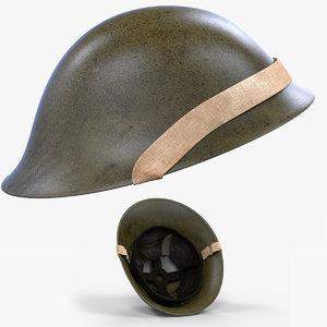 3D vintage uk turtle helmet