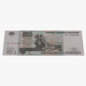 50 roubles russian banknote 3D model