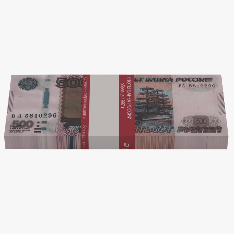 bank 500 russian roubles model