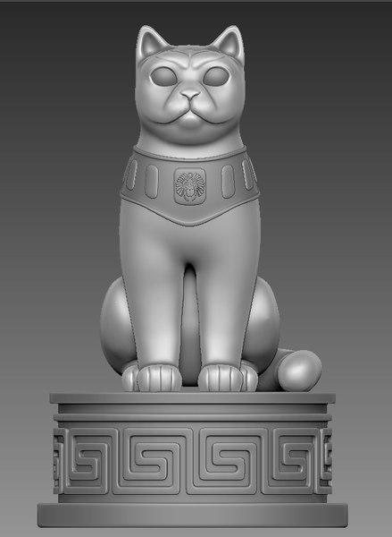 cat print 3D model