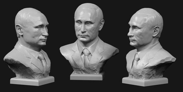 putin v bust2 bust 3D model