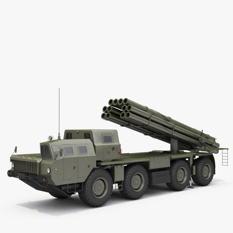 artillery truck 3D model