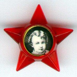 3D badges soviet organizations