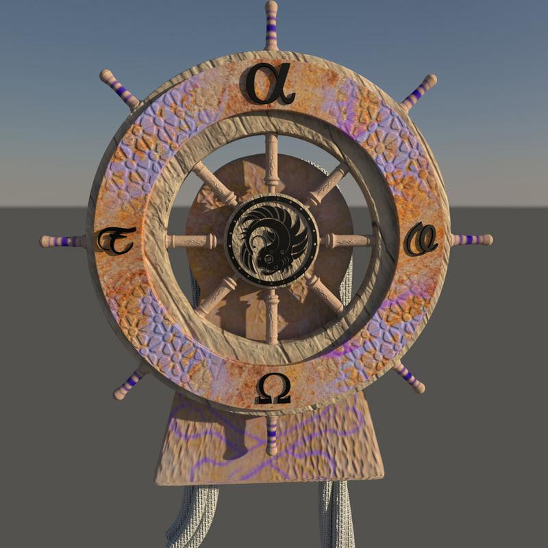 rudder 3D model