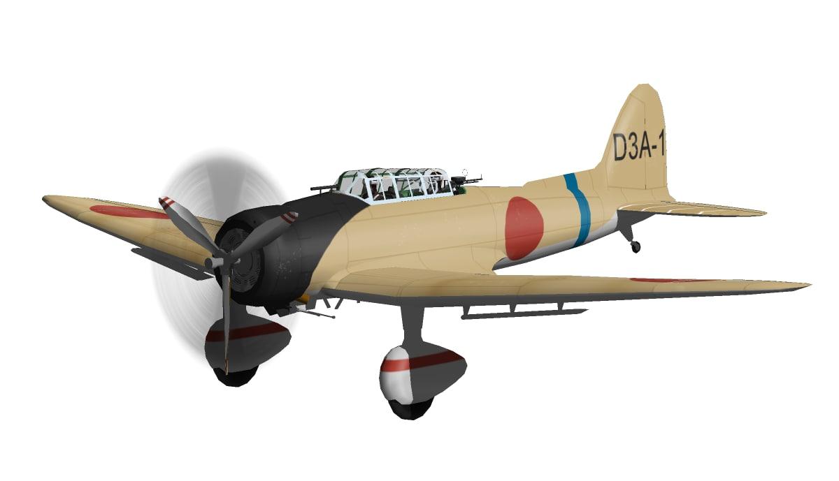 ww2 bomber aichi d3a1 3D model