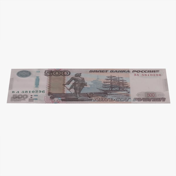 3D 500 roubles russian banknote