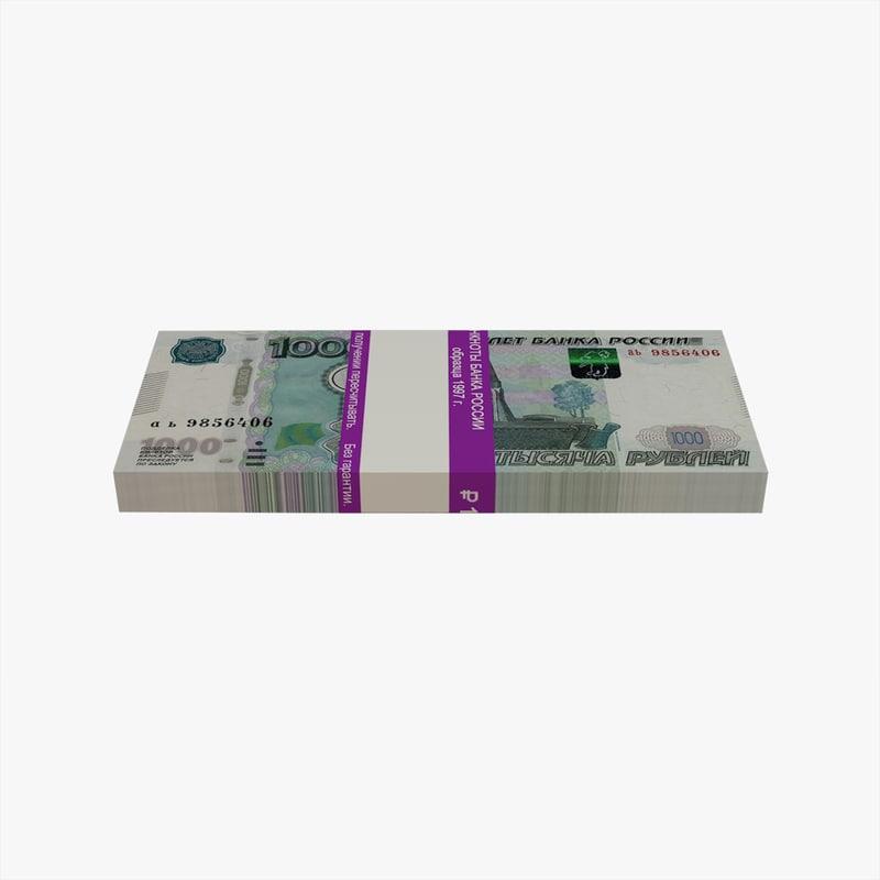 3D bank 1000 russian roubles model