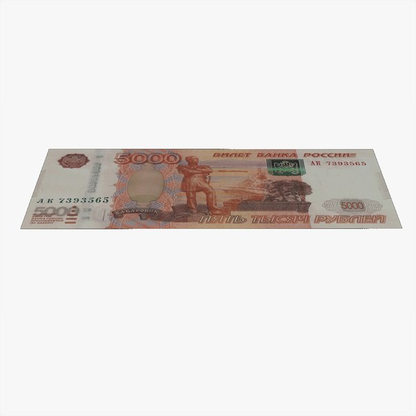3D 5000 roubles russian banknote model