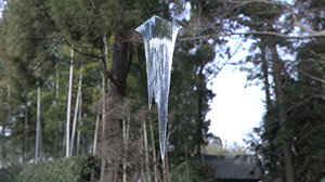icicle ice 3D model