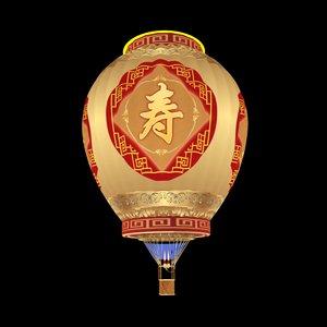 3D hot air balloon chinese