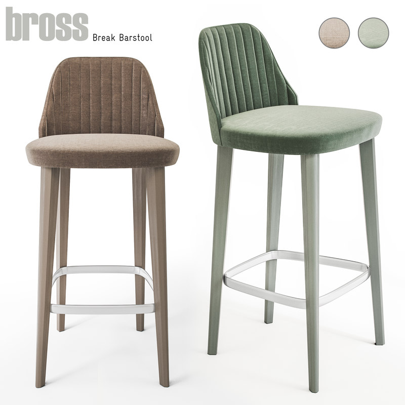 3D break barstool bross