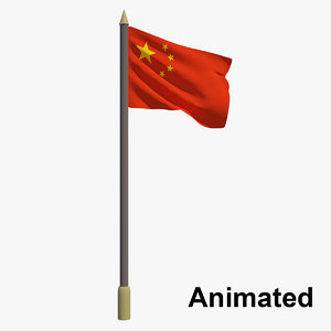 3D flag china - animation