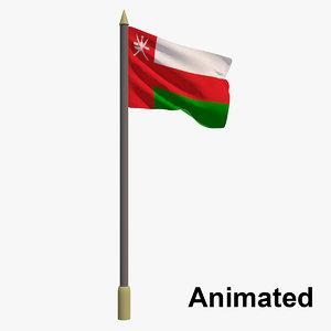 flag oman - animation 3D model