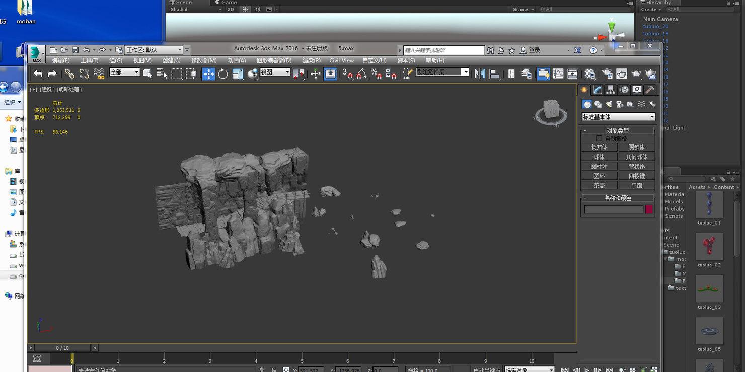 rocks pile 3D model