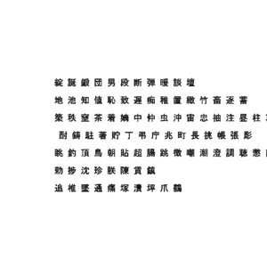 chinese ms gothic font 3D model