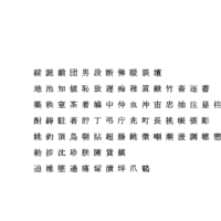 chinese ms mincho font 3D
