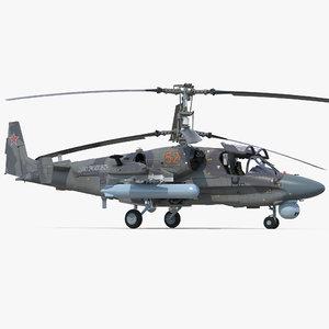 3D attack helicopter ka52 black